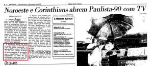 SPFC1990c-300x130 O São Paulo já foi rebaixado? - Julgamento do caso