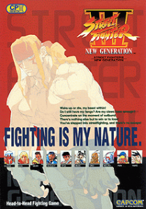 Street_Fighter_III_flyer-209x300 Street Fighter: 25 anos de porradaria!