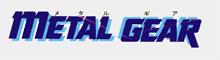 metal-gear-1 Metal Gear - Top 5 com os melhores jogos da série