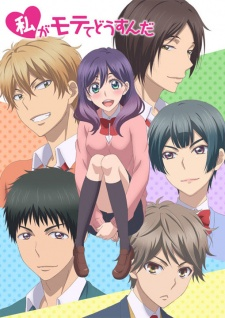 img3_kiss_him_not_me Primeiras Impressões: Temporada de Animes OUT/2016