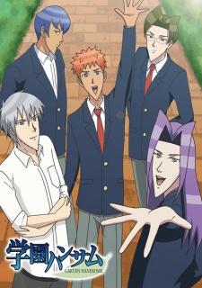 img7_gakuen_handsome Impressões Finais: Temporada de Animes OUT/2016