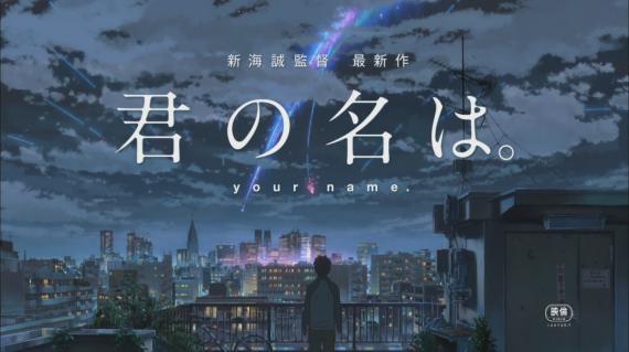 """kimi-no-na-wa De """"Tooi Sekai"""" a """"Kimi no Na wa"""": o mundo de Makoto Shinkai - Parte 1"""