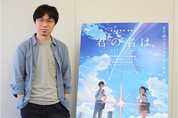 """shinkai De """"Tooi Sekai"""" a """"Kimi no Na wa"""": o mundo de Makoto Shinkai - Parte 1"""