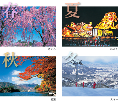 """estações_japão De """"Tooi Sekai"""" a """"Kimi no Na wa"""": o mundo de Makoto Shinkai – Parte 3"""