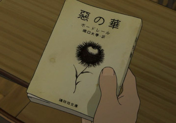 akunohana_book Aku no Hana: as flores do mal