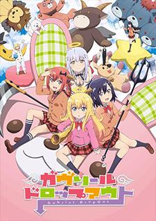 1 Primeiras Impressões: Temporada de Animes JAN/2017