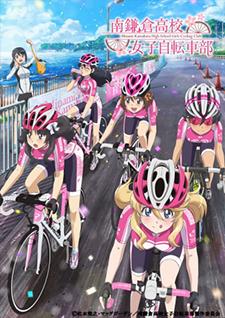 4 Primeiras Impressões: Temporada de Animes JAN/2017