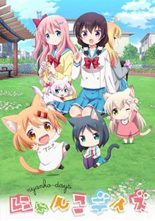 7 Primeiras Impressões: Temporada de Animes JAN/2017
