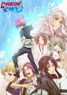 cheating_craft Impressões Finais: Temporada de Animes OUT/2016