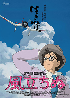 3 Relembrando os animes já indicados ao Oscar de Melhor Animação