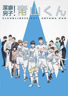 aoyamaimg Primeiras Impressões: Temporada de Animes JUL/2017
