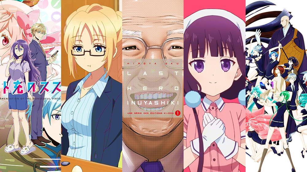animes_outono_2017