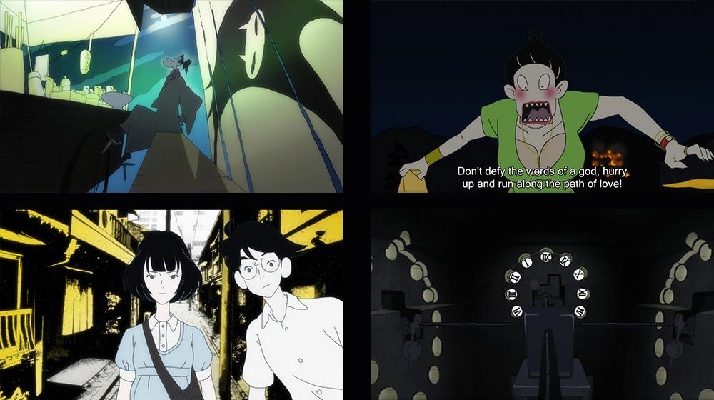 yojouhan2a Anime: Yojouhan Shinwa Taikei