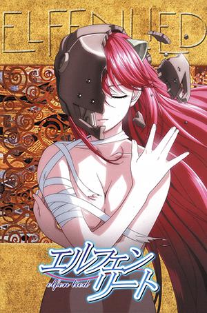 elfen_lied0a Anime: Elfen Lied
