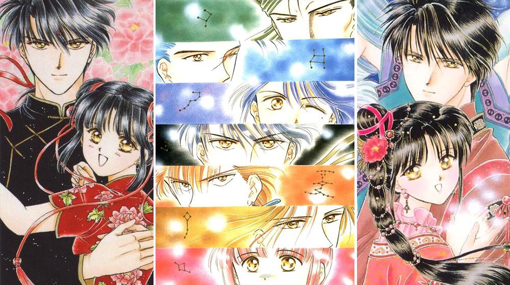 fushigi1 Mangá: Fushigi Yuugi