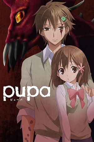 pupa1 Anime: Pupa é tão ruim assim?