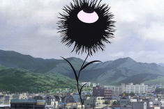 Aku no Hana: as flores do mal