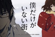 Review: Boku Dake ga Inai Machi (ERASED)