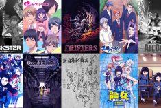 Impressões Finais: Temporada de Animes OUT/2016