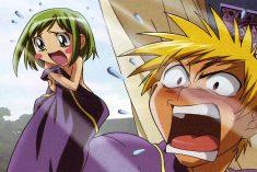 Anime: Midori no Hibi