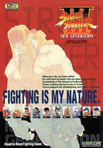 Street_Fighter_III_flyer-209x300 Street Fighter: 25 anos de porradaria!