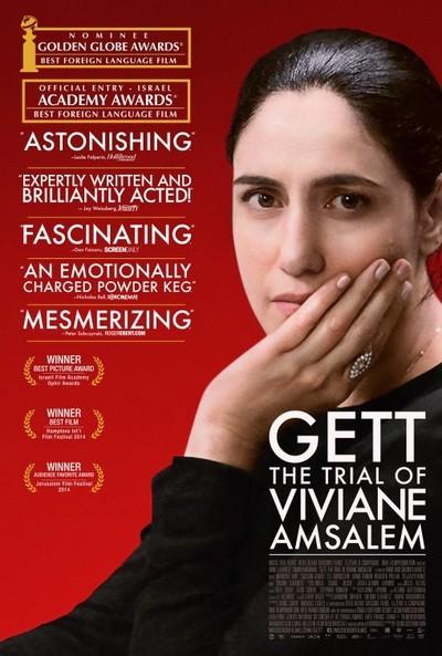 O-julgamento-de-vivianeamslem_cartaz Crítica: O Julgamento de Viviane Amsalem (Gett)
