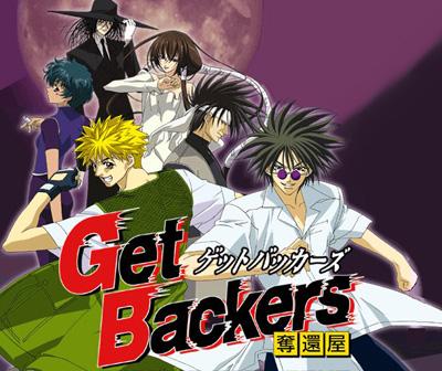 ban-midou Get Backers: conheça o anime!