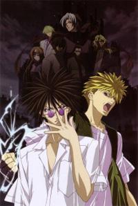 ginji-amano Get Backers: conheça o anime!