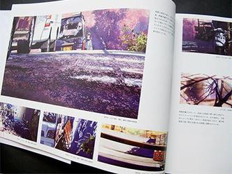 """shinkai_artbook De """"Tooi Sekai"""" a """"Kimi no Na wa"""": o mundo de Makoto Shinkai - Parte 2"""