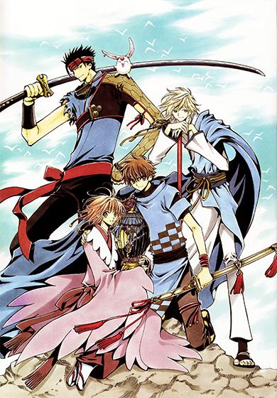 tsubasa2_artbook_clamp Tsubasa RESERVoir CHRoNiCLE: o maior crossover dos mangás