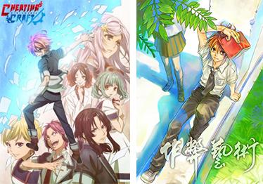 cheating_craft 5 Animes/Mangás com Temas Inesperados