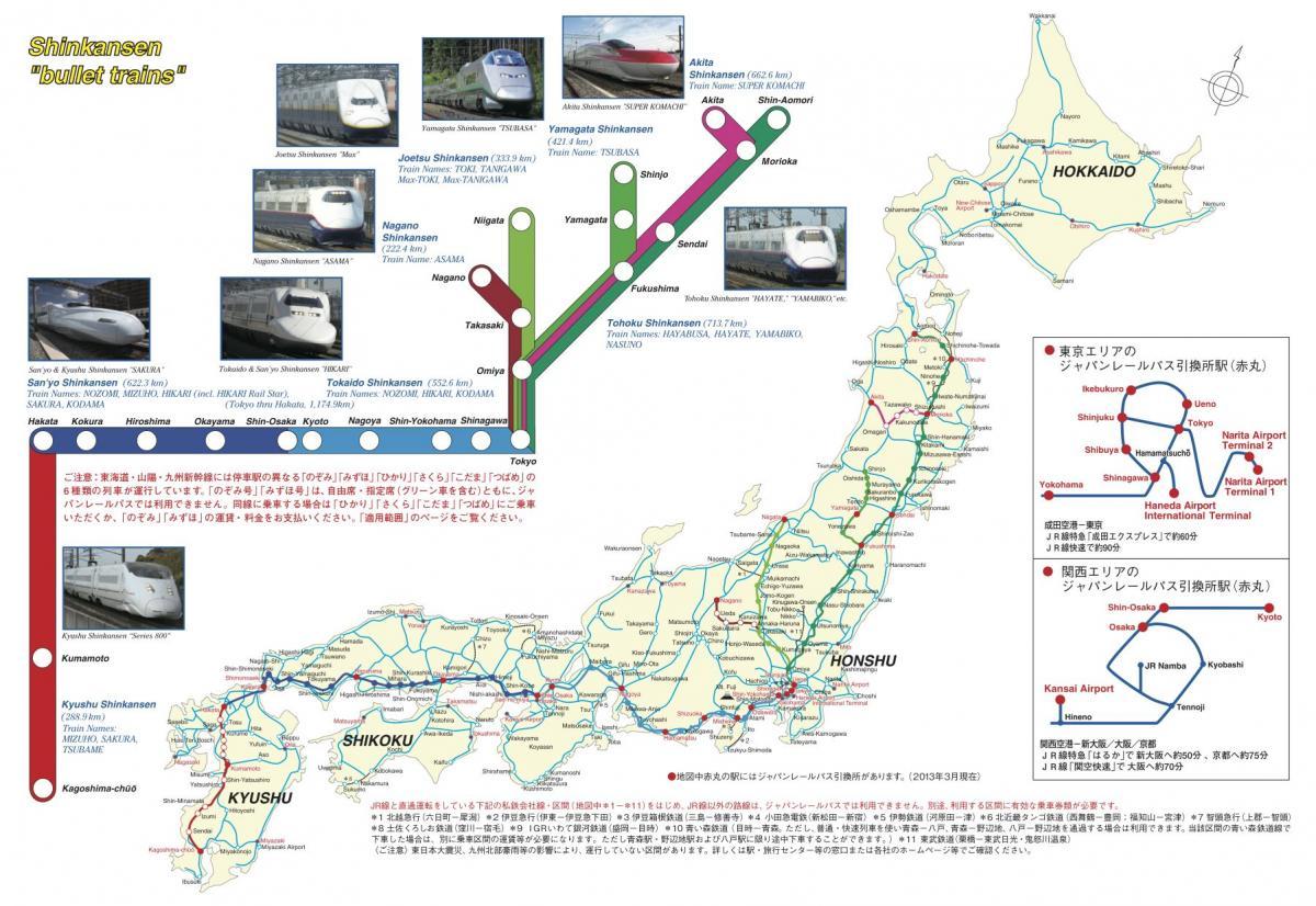 """map_jprailpass_copy2 De """"Tooi Sekai"""" a """"Kimi no Na wa"""": o mundo de Makoto Shinkai – Parte 3"""