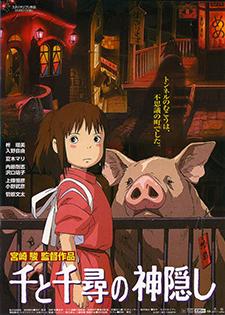 1c Relembrando os animes já indicados ao Oscar de Melhor Animação