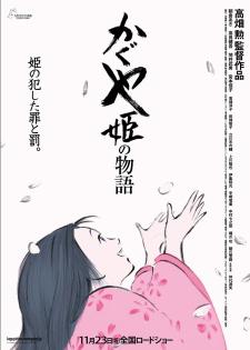4 Relembrando os animes já indicados ao Oscar de Melhor Animação