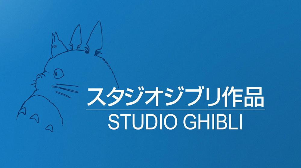 Relembrando os animes já indicados ao Oscar de Melhor Animação