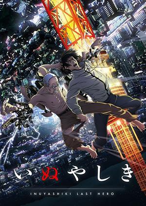 inuyashiki-0 Impressões Finais: Temporada de Animes OUT/2017