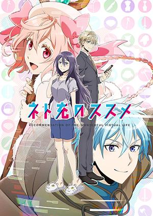 net-juu-0 Impressões Finais: Temporada de Animes OUT/2017